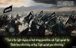 no-terrorism-in-islam - 2