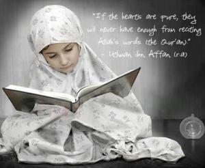 Sedikit Tentang Bacaan Al-Qur'an