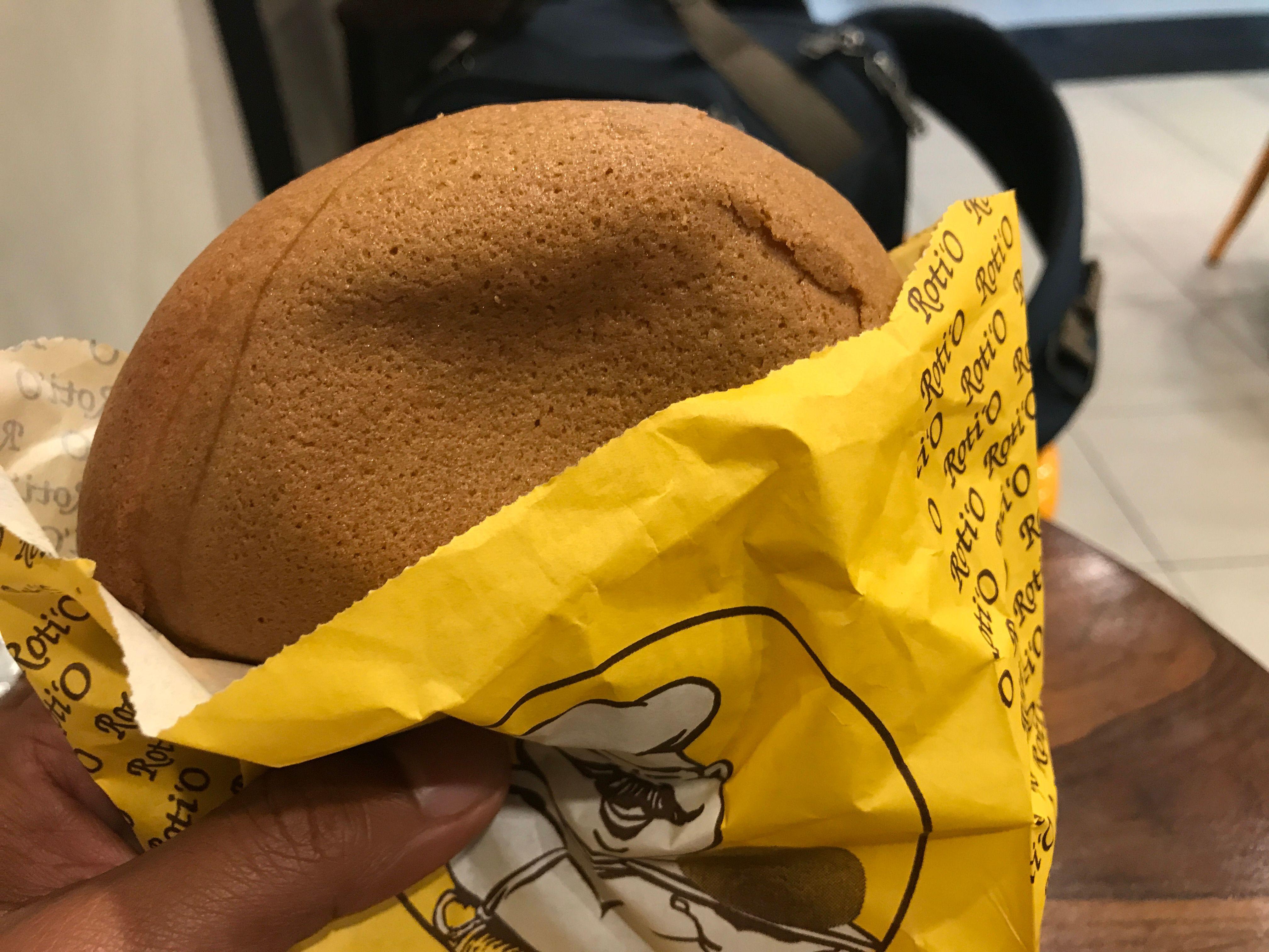 Roti O Pertama Saya Ahmad Muhaimin Alfarisy